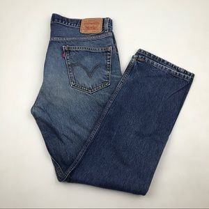 Vintage LEVI'S 505 High Waisted Wedgie Jeans